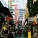 2月に韓国行ってくるから【冬のソウル】