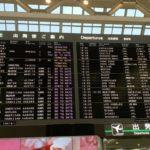 【2019GW】平成から令和の10連休でポルトガルまで行ってきた