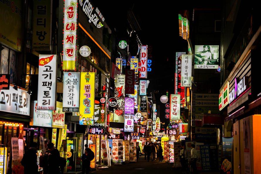 2泊3日で韓国・ソウルに行ってきます【2019年2回目】
